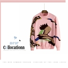 Women Pullover Sweater Pullover Sweater Women Custom Logo Jacquard Intarsia Wild Goose Fashion Design Knit Women Pullover Soft Sweater New