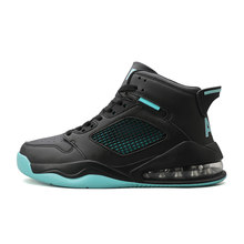 2020 Мужская баскетбольная обувь с воздушной подушкой, Противоударная Баскетбольная обувь, уличные кроссовки, мужская износостойкая амортиз...(Китай)