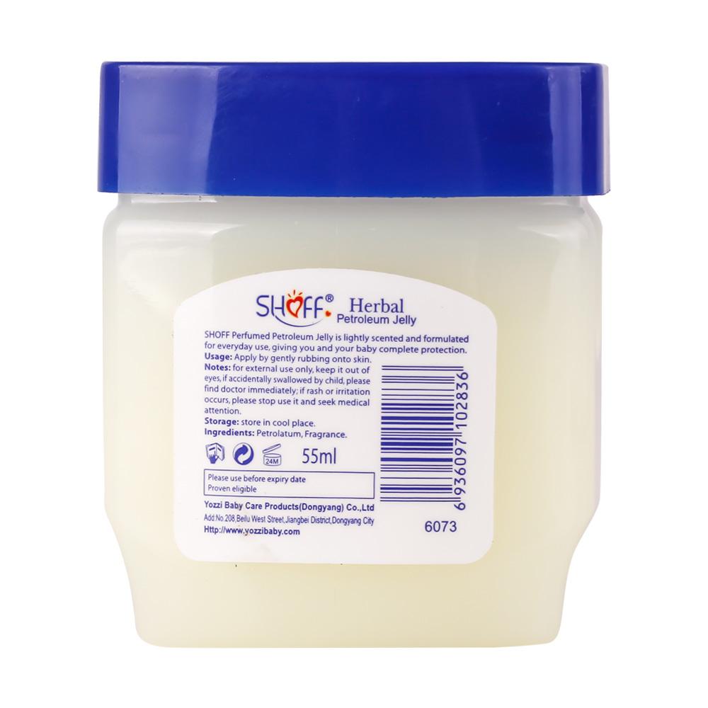 Частная торговая марка, защита кожи, продажа оптом, белые вазелины для детей и взрослых