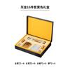 GRAY gold 16pcs gift box set