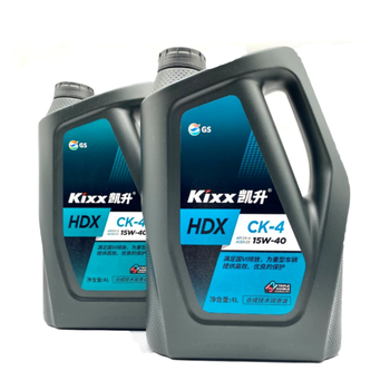 High quality industrial lubricanting oil GS KIXX HDX CK-4 15W-40 Is suitable for the need to meet the VI new heavy diesel engine