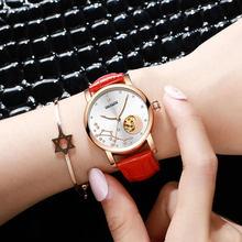 HAIQIN 2020, модные часы, женские часы, Лидирующий бренд, роскошные ЖЕНСКИЕ НАРЯДНЫЕ наручные часы, механические часы, кожа, relogio feminino(Китай)