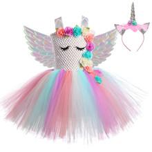Платье с единорогом; Платья принцессы для маленьких девочек; Вечерние платья для девочек для костюмированной вечеринки; Радужный Детский к...(Китай)