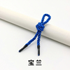 blue 4 mm wide * 35 cm long