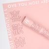 161 Hot Pink