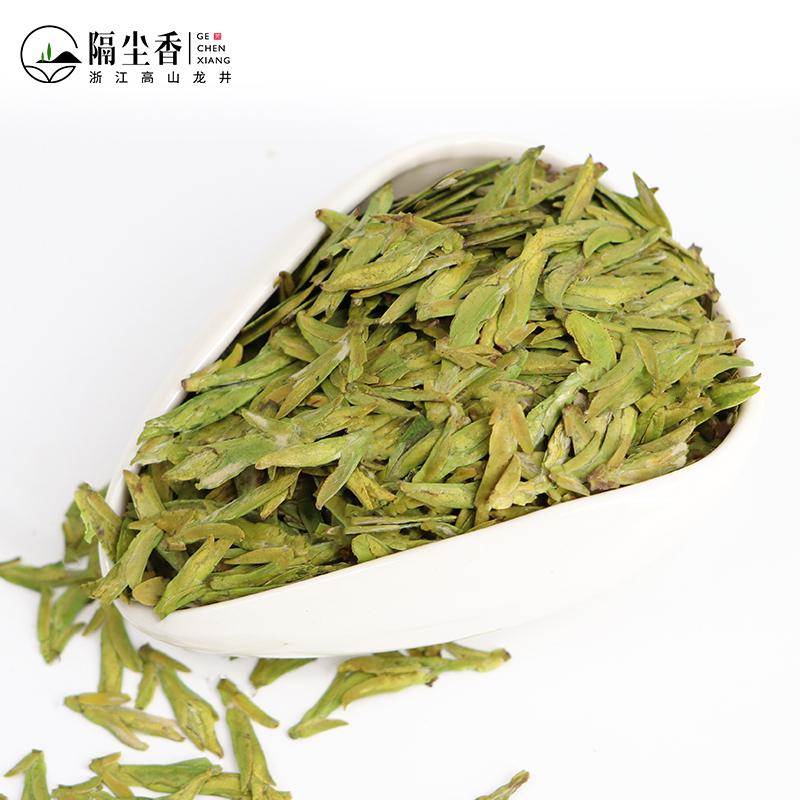 Tea Longjing China Dragon Well Green Tea Organic Longjing Green Tea - 4uTea | 4uTea.com