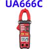 UA666C