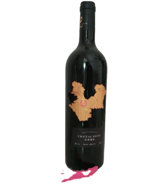 Сухое красное вино shiyu Cabernet Sauvignon, полусухое рубиновое красное вино 750 мл, упаковка в бутылки из горного хеллана, область Нинся, Китай
