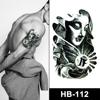 HB-112