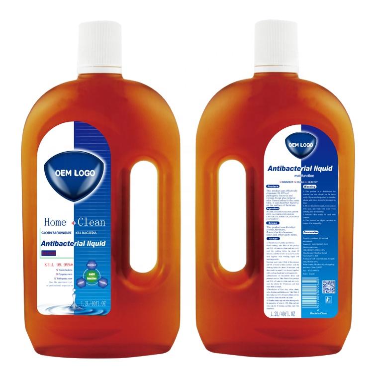 Дезинфицирующее средство, жидкость, химикаты, вода 84, прозрачная китайская серия, цветная особенность пола, Экологически чистая полка для очистки