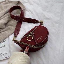 Роскошная брендовая дизайнерская поясная сумка на цепочке, поясная сумка 2020, модные женские Поясные Сумки из искусственной кожи, сумка-месс...(Китай)