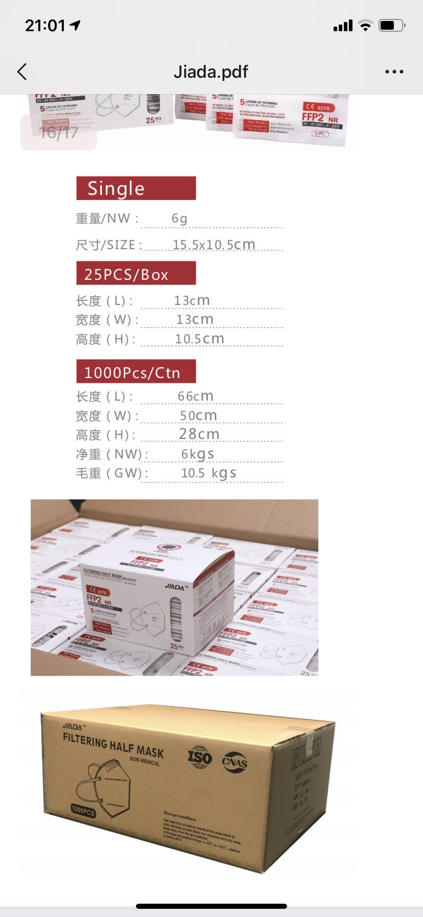 Exquisite independent packaging kn95/FFP2 protective with CE certification
