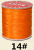 14-สีส้ม