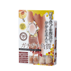 Feet Cream Effectively Exfoliating And Whitening Heel Foot Ointment Repair Feet Care Deeply Moisturizing Cream