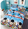 bedding set L