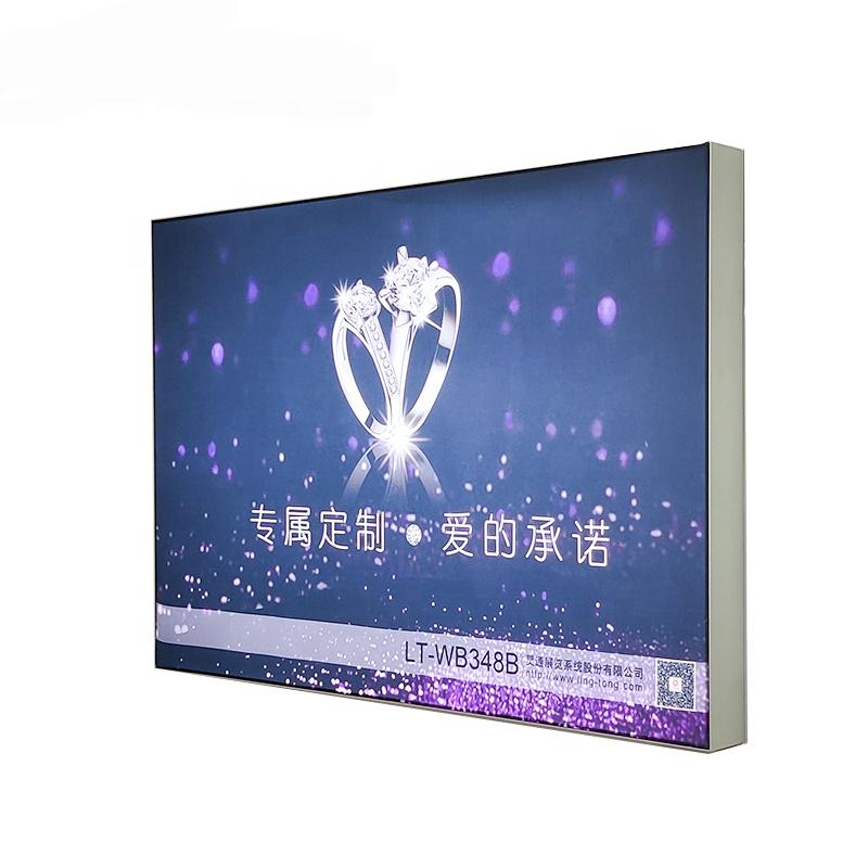WB348B Wall Mounted Slim Advertising SEG Lightbox 120x80 Backlit For Retail Showroom Event Trade Show (20)