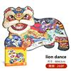 Llion dance