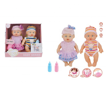 High Quality Lovely Baby Doll Toy With IC and Milk Bottle For Sale