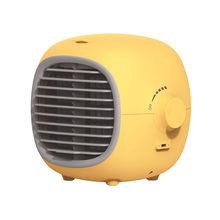 Летний кондиционер, вентилятор, охладитель воздуха для комнаты, гостиной, офиса, мини USB зарядка, вентилятор для кондиционирования воздуха, ...(Китай)