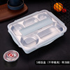 5 compartments without flatware set