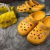 shoe+bag yellow