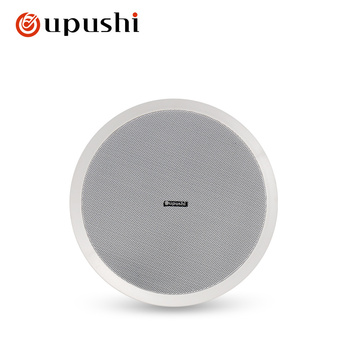 Oupushi CE-802 5-10W PA sound system Full frequency round speaker 8 inch Pro background music speaker