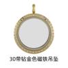 ES03 gold -30mm