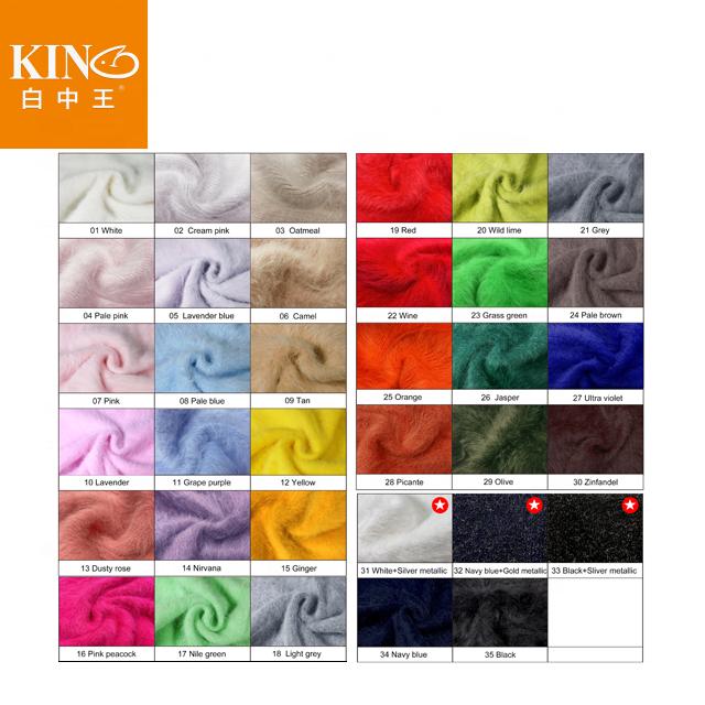 Ангорская пряжа из шерсти кролика 80% Ангорская пряжа 20% нейлоновая смешанная пряжа 35 цветов шерсть для вязания и ручного вязания