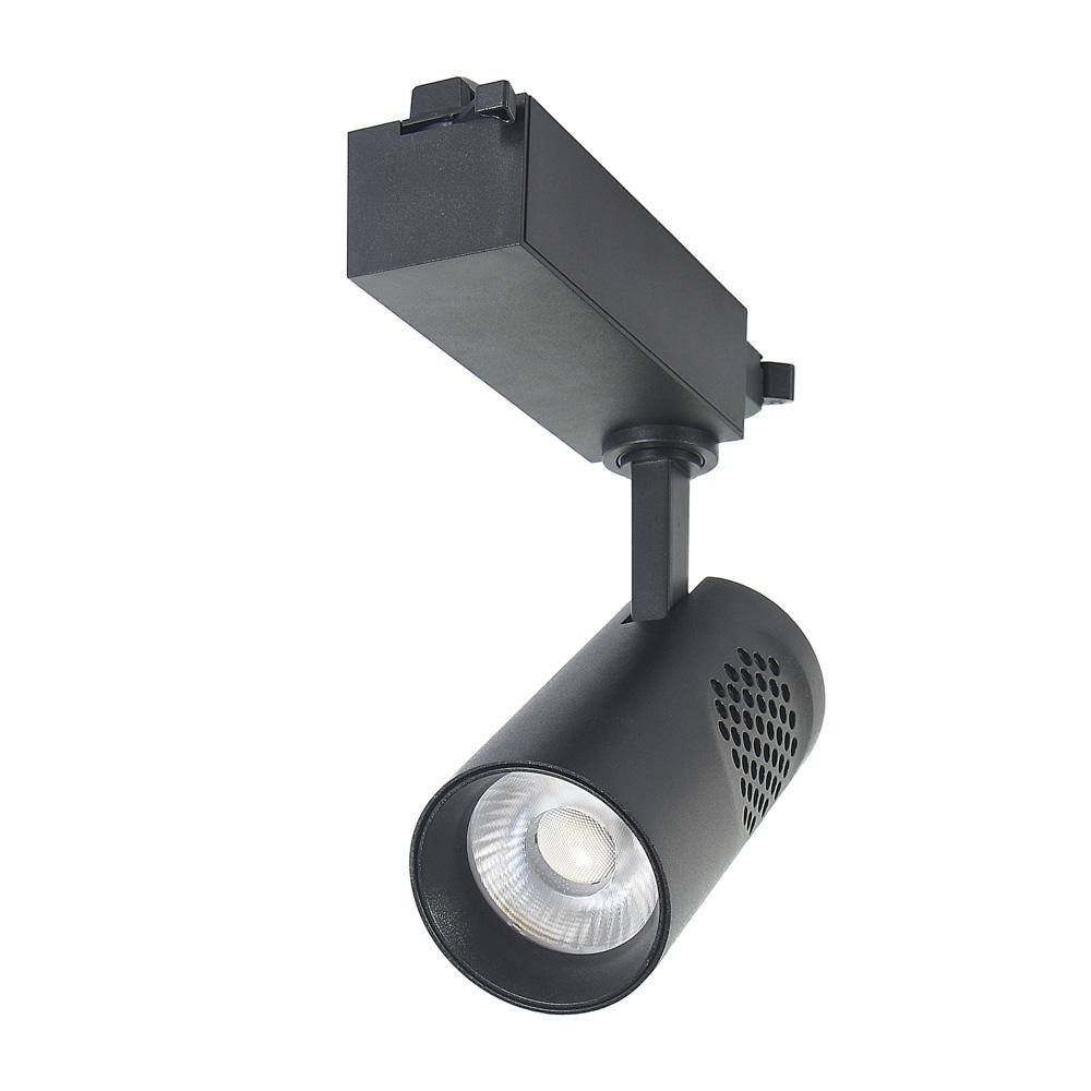 照明軌道 30W 可調軌道燈/可調光 LED 軌道燈,LED 軌道燈 40W/LED 軌道燈