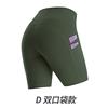 green D