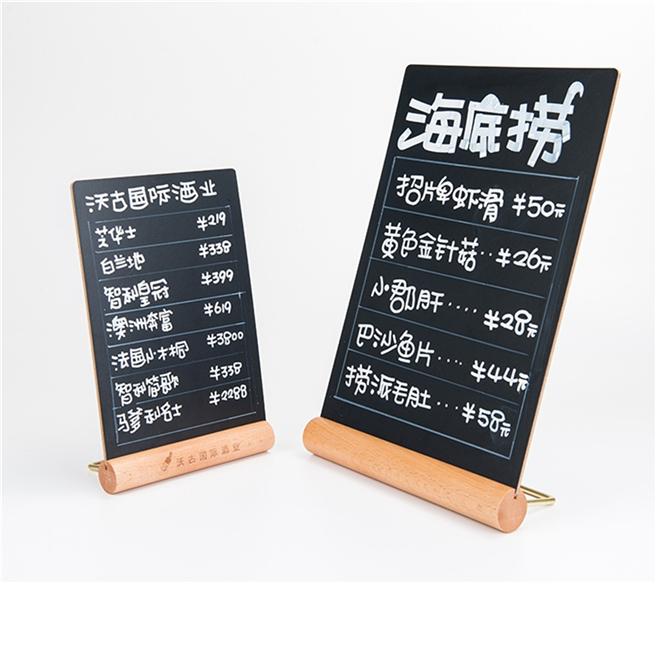Wooden Sidewalk Sign Message Board With Double Sided Sandwich Board For Bar Restaurant - Yola WhiteBoard | szyola.net