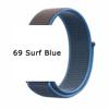 69 Surf Blue