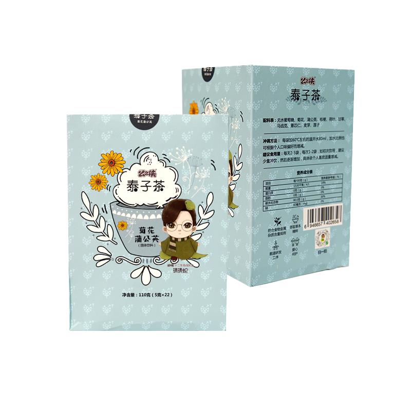 Constipation drinks for children instant herbal supplements - 4uTea | 4uTea.com