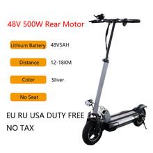 Электрический скутер 48V 500W задний мотор 100KM дальность 10 дюймов складной Patinete Electrico Adulto скутер электрический скейтборд(Китай)