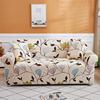 Sofa cover N