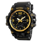 SKMEI Best Sell 1155B Men's Sports Golden Hour Multifunctional Analog Digital Waterproof Wrist Watches