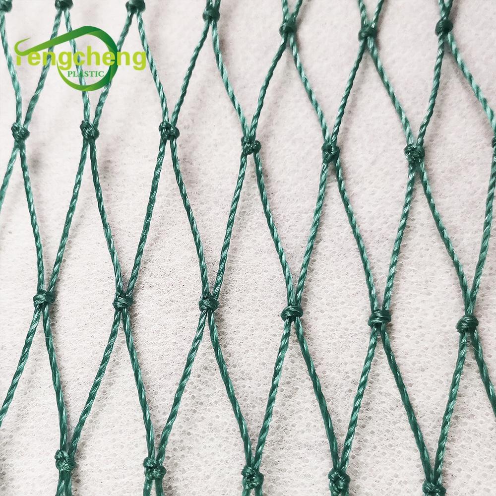 Темно-зеленая крышка для фермы, сетка для защиты птиц от узлов, сетка для забора курицы