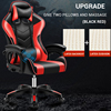 Hitam Merah meng-upgrade + latex