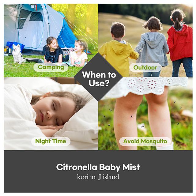 Gentle for Skin Citronella Baby Mist