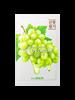 الطبيعي الأخضر العنب قناع ورقة 10 قطعة