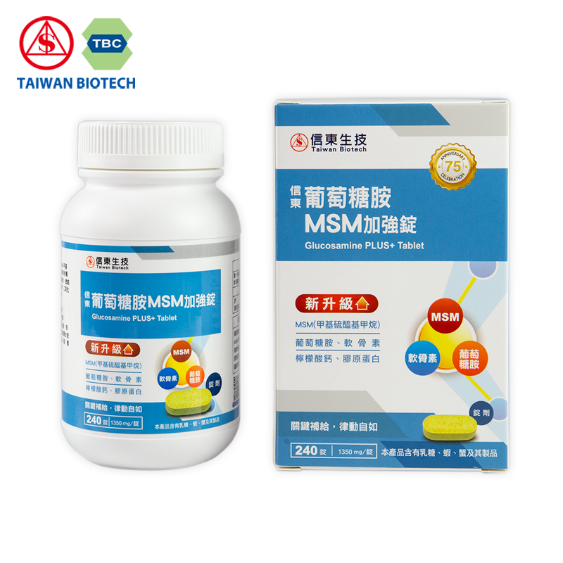 Sintong Glucosamine MSM Tablet joint supplement