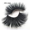 MR-X20