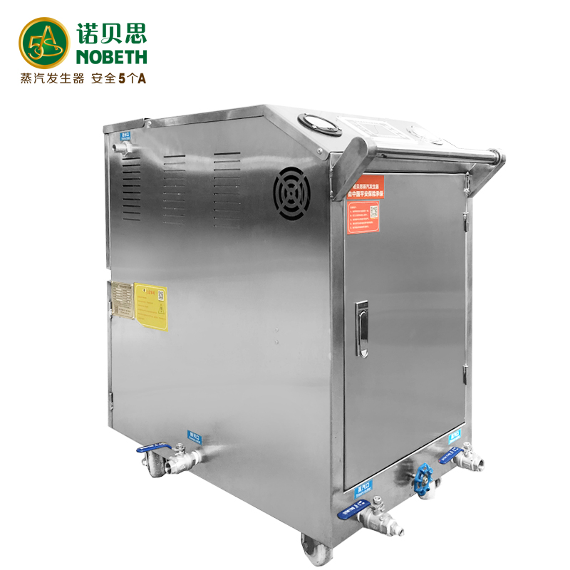 Mobile Steam Machine Car Wash High Pressure Washer/Self Service Car Wash Equipment