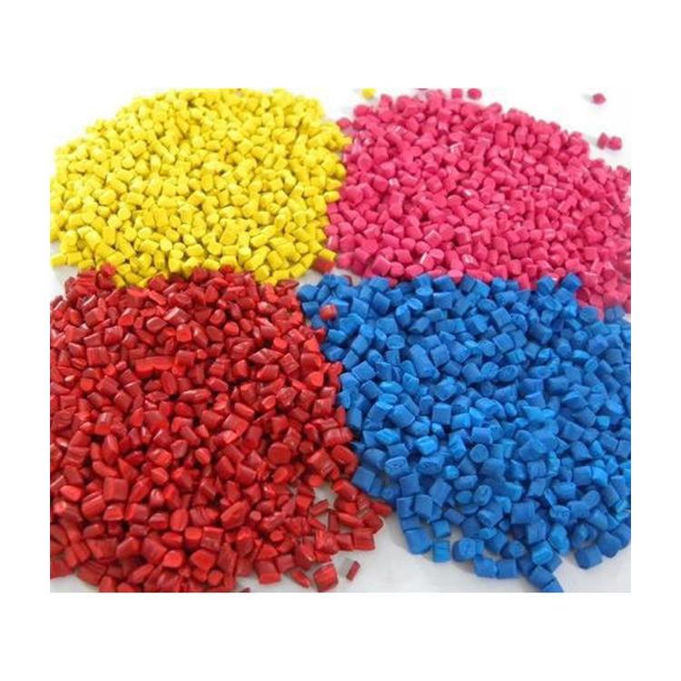 Virgin Raw Materials Plastic Pp Polypropylene Granules - Buy Pp  Granule,Recycled Pp Granules,Pp Recycle Granule Product on Alibaba.com