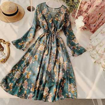 Beach plus size women dresses autumn flare sleeve V-neck printed Elegant dress ladies Long sleeve women vintage maxi dress