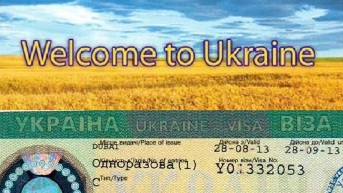 Регистрация компаний открывает ваш бизнес в Украине
