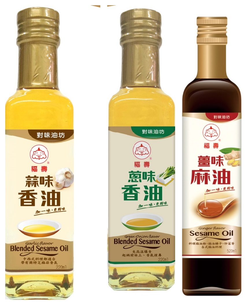 Low Price Wholesale And High Quality Mixed Sesame Edible Oil