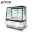 Display refrigerator open refrigerated counters fridge meat refrigeration case cabinet glass showcase cooler