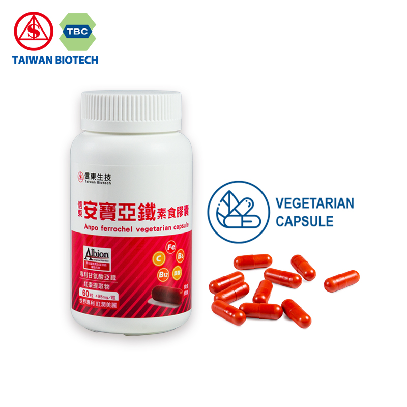 Sintong Ferrochel IRON Vegetarian Capsule for women anaemic pregnancy supplement
