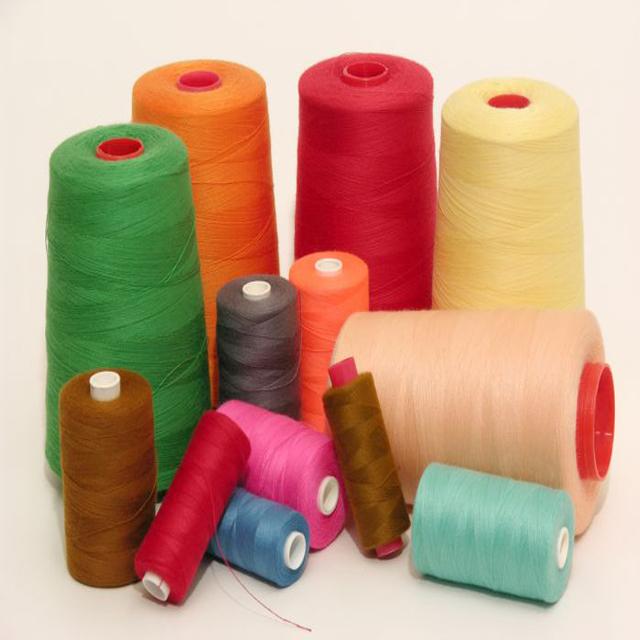 Производитель ниток ткани неопрен спб купить